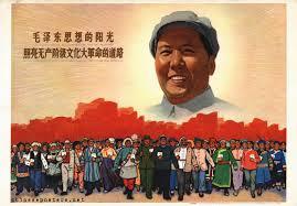 China to Retaliate